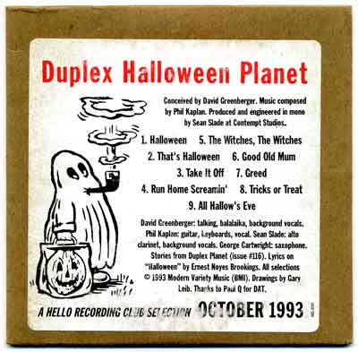 Duplex-Haloween-Planet-smal