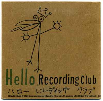 Hello-Recording-Club-Series