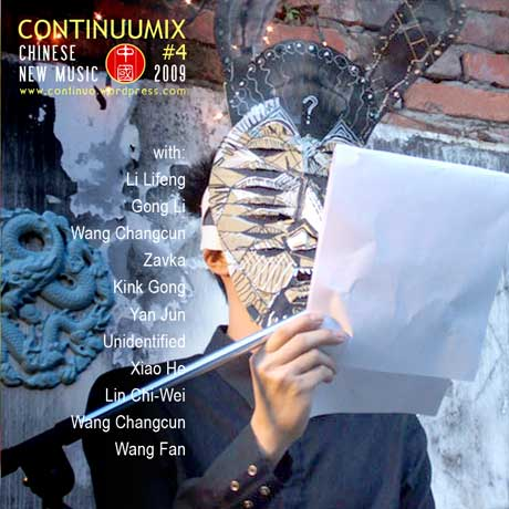 Continuumix-#4a