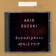 Soundsphere' CD cover