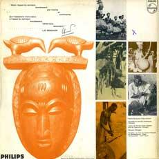 '1er Festival Mondial des Arts Nègres' LP back cover