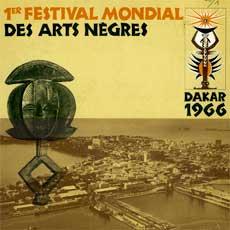 '1er Festival Mondial des Arts Nègres' LP front cover