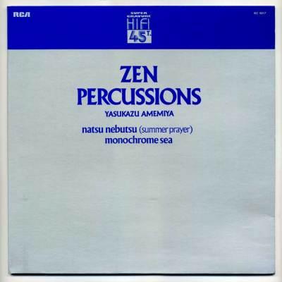 Yasukazu Amemiya 'Zen Percussions' LP front cover