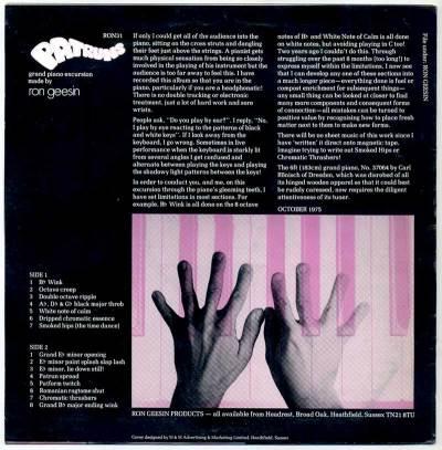 'Patruns' LP back