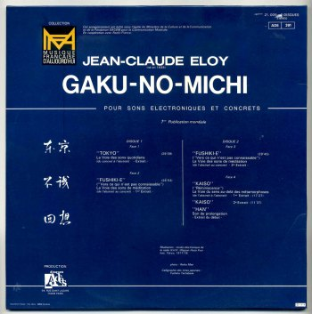 Gaku-No-Michi LP back cover