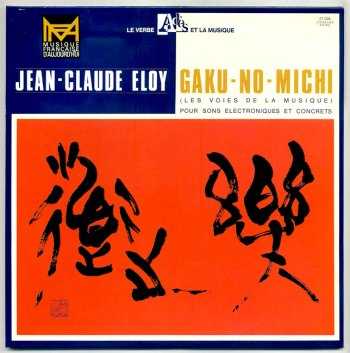 Gaku-No-Michi LP front cover