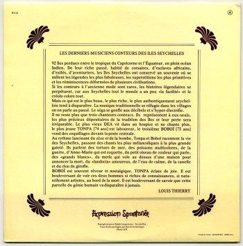 Mémoire Musicale des Iles Seychelles LP back