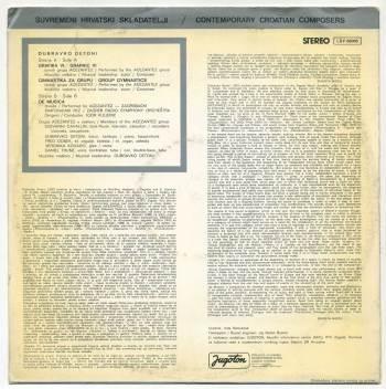 Dubravko Detoni s/t Jugoton LP back cover