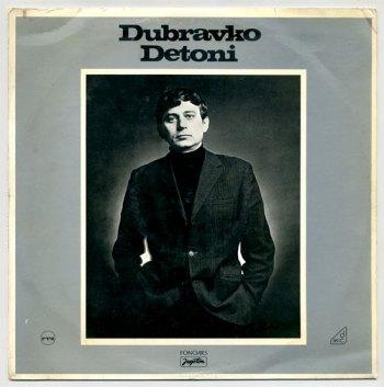 Dubravko Detoni s/t Jugoton LP front cover