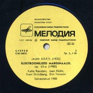 Jaan Rääts 'Marginaalid' side 2