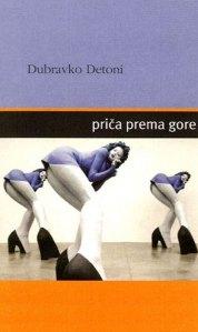 Priča prema gore (2005)