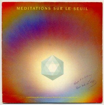 Madhya 'Méditations Sur Le Seuil' LP front cover