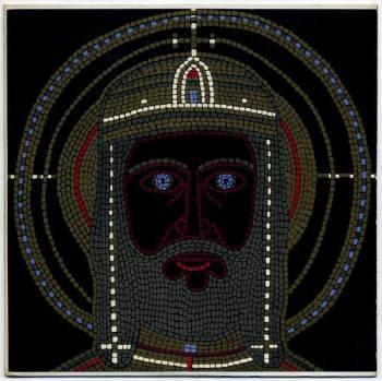 Saint Vartan Symphony LP front cover