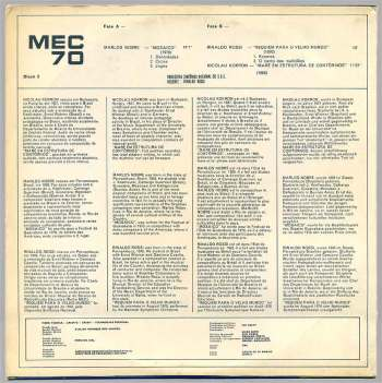 Various - Mec '70 - Musica do Brasil LP back cover
