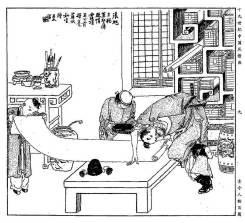 Zhang Xu (658-748)