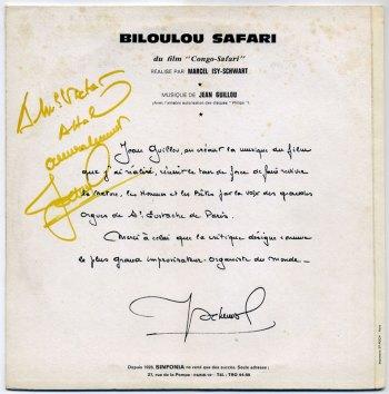 Jean Guillou - Biloulou Safari LP back cover