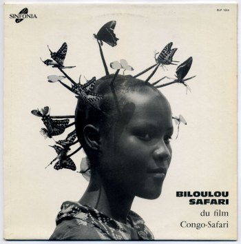 Jean Guillou - Biloulou Safari LP front cover