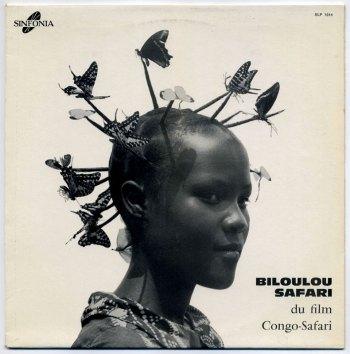 Jean Guillou - Biloulou Safari LP front cover
