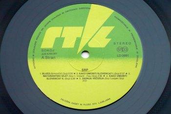 SRP s/t LP, A stran