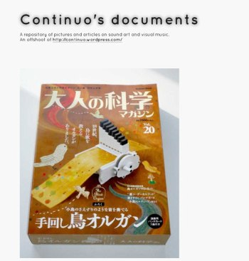 Continuo's documents