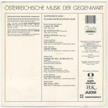 Osterreichische Musik der Gegenwart: Elektronische Musik vol.1 LP back cover
