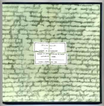Pierre Vasseur - D'ailleurs LP front cover