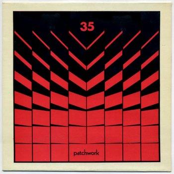 Jean-Claude Deblais – Le Miroir Du Fantastique LP front cover
