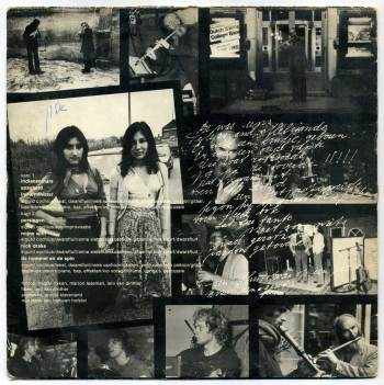 Cochius – self-titled LP back cover