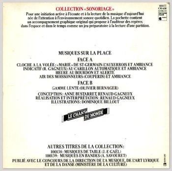 Renaud Gagneux – Musiques sur la Place 7-in back cover