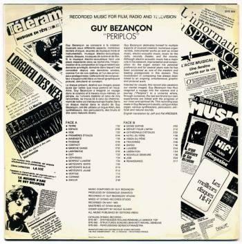 Guy Bezançon – Periplos LP back cover